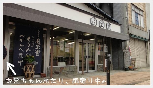 110429-04.JPG